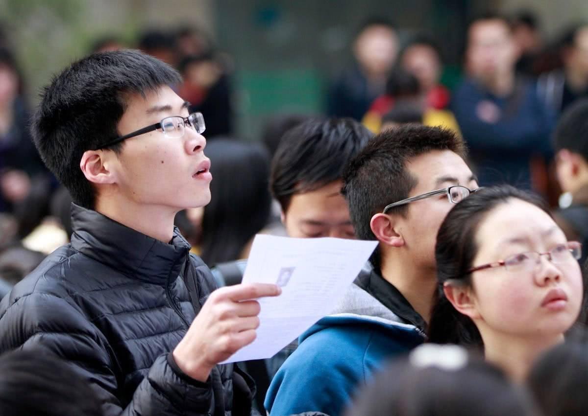 """中國""""難度最高""""的6大考試,中考排第4,第一有些意外"""