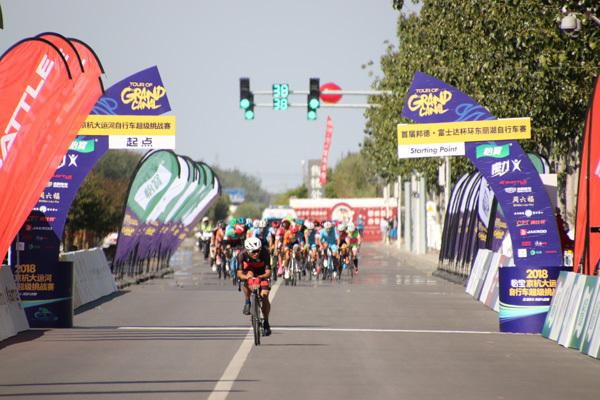 首届杯环东丽湖自行车赛中国选手摘得个人冠军