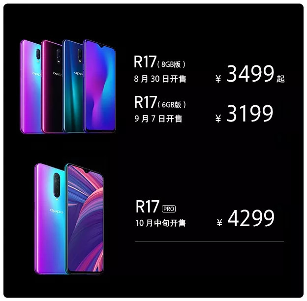 oppo r17广告模特