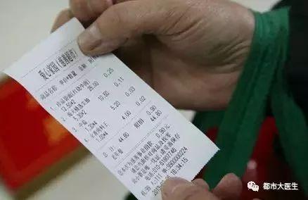 什么 超市购物小票竟是致癌凶手