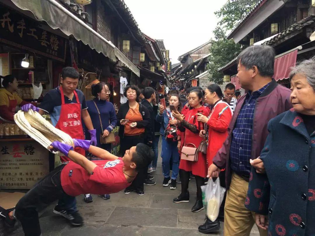 国庆第四天:贵州旅游持续火热,