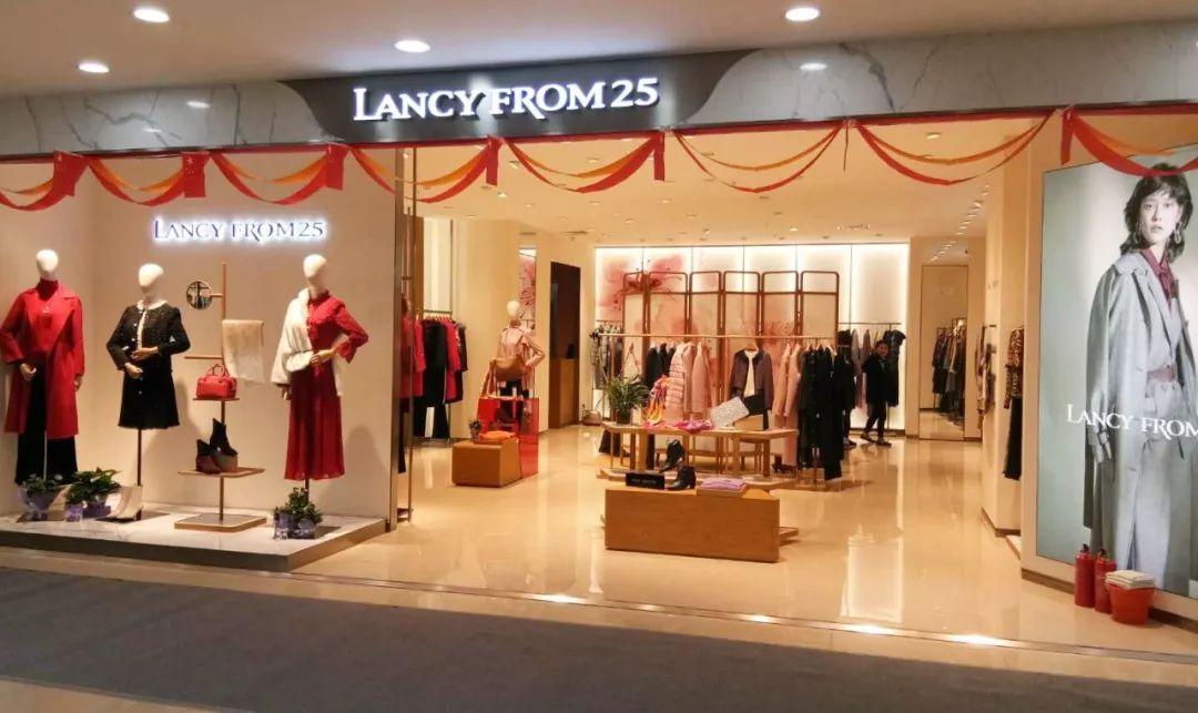 成立于2000年的lancy from25朗姿旗下,国内第一家高端女装上市公司,同