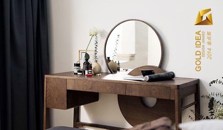 这11个高颜值小众家具品牌承包你整个家的格调!