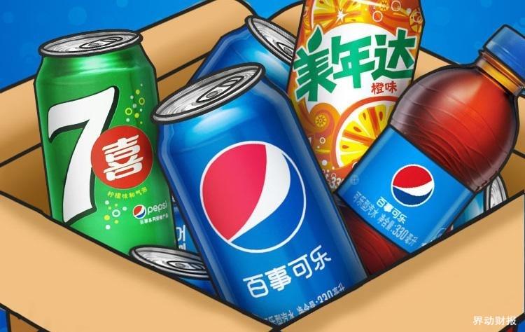 拉菲彩票是正规彩票吗|三季度净利大涨,百事可乐还要加大结构安康饮料市场