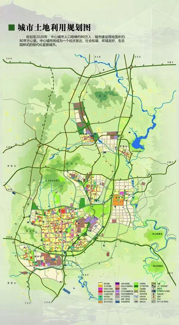 晋城各片区规划图曝光,你住的地方以后要变这样