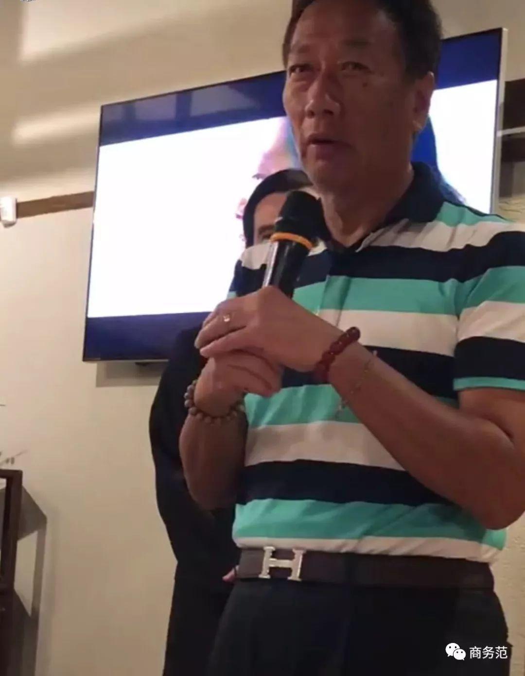台湾首富郭台铭饭局:小24岁太太站C位,王石、大S来捧场…