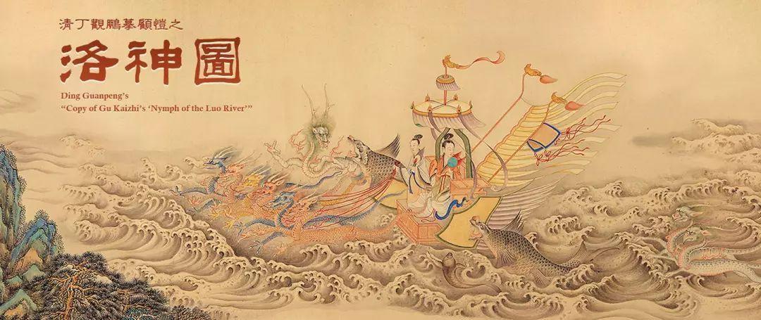 十幅画秒懂中国绘画史图片