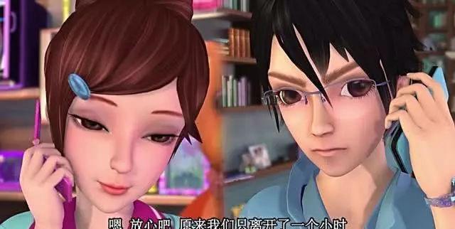 叶罗丽精灵梦:万万没想到,舒岩第一次说谎竟是为了他!图片