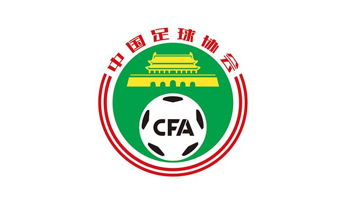 约翰逊斯嘉丽 足协否认集训营在拉萨:还将出措施 不影响联赛
