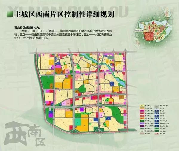 晋城各片区规划图曝光 哪个片区才是未来的繁华之地..