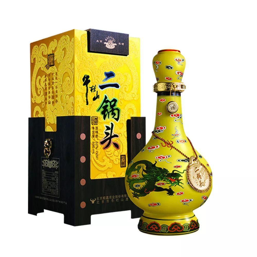 国庆游 三千年酒文化 三百年酿造工艺传承 牛栏山酒等您来