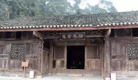 """中国最""""土豪""""的贫困户,房子全部为金丝楠木打造,捐给国家"""