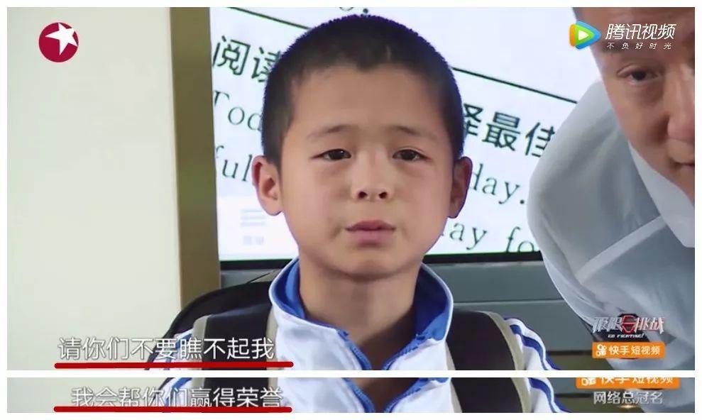 4歲男孩被父母遺棄街頭,那些童年缺愛的孩子後來都怎麼樣了?