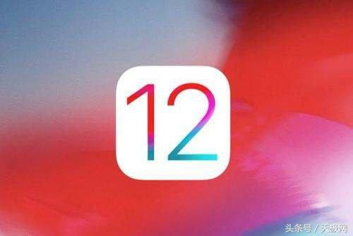 iOS 12漏洞不断 苹果推出iOS 12.1 Beta2版本