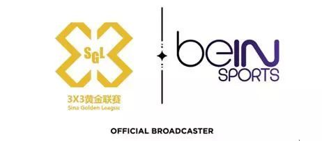 beIN体育获3X3黄金联赛总决赛国际独家转播权