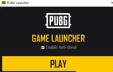 绝地求生enable anti-cheat是什么意思