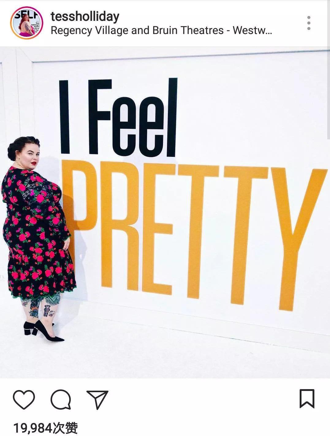 她身高164,体重117公斤,却上登了顶级时尚杂志封面,凭什么?