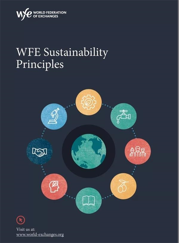 上交所:将进一步完善我国上市公司可持续性信息披露框架