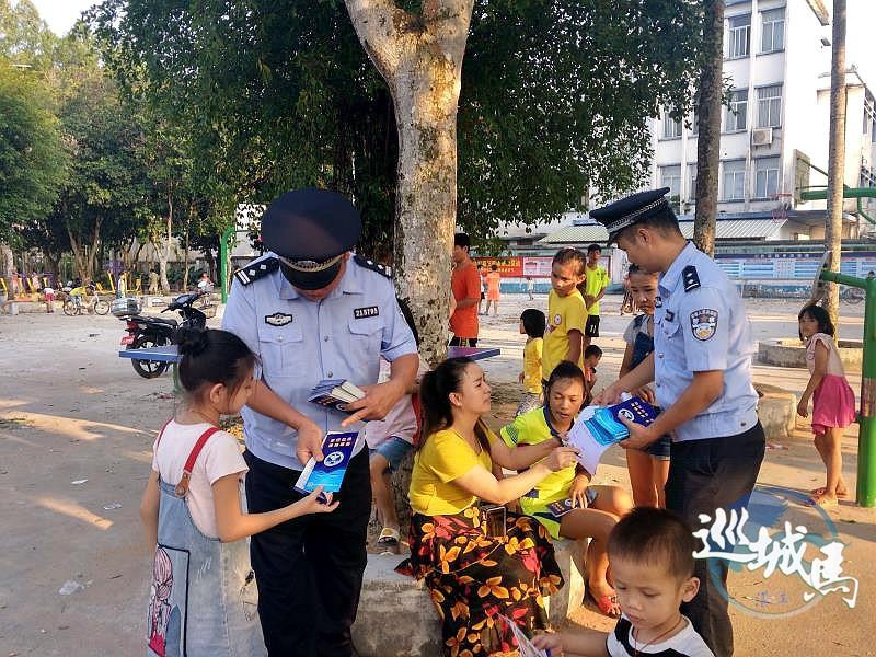 国庆,湛江市公安局奋勇分局开展禁毒宣传活动