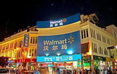 李康研报|杜邦模子将企业分为三种形式,茅台沃尔玛和银行形式