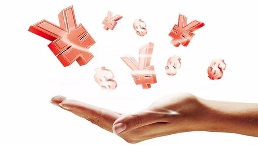 理财规划丨正确认识理财|财经头条