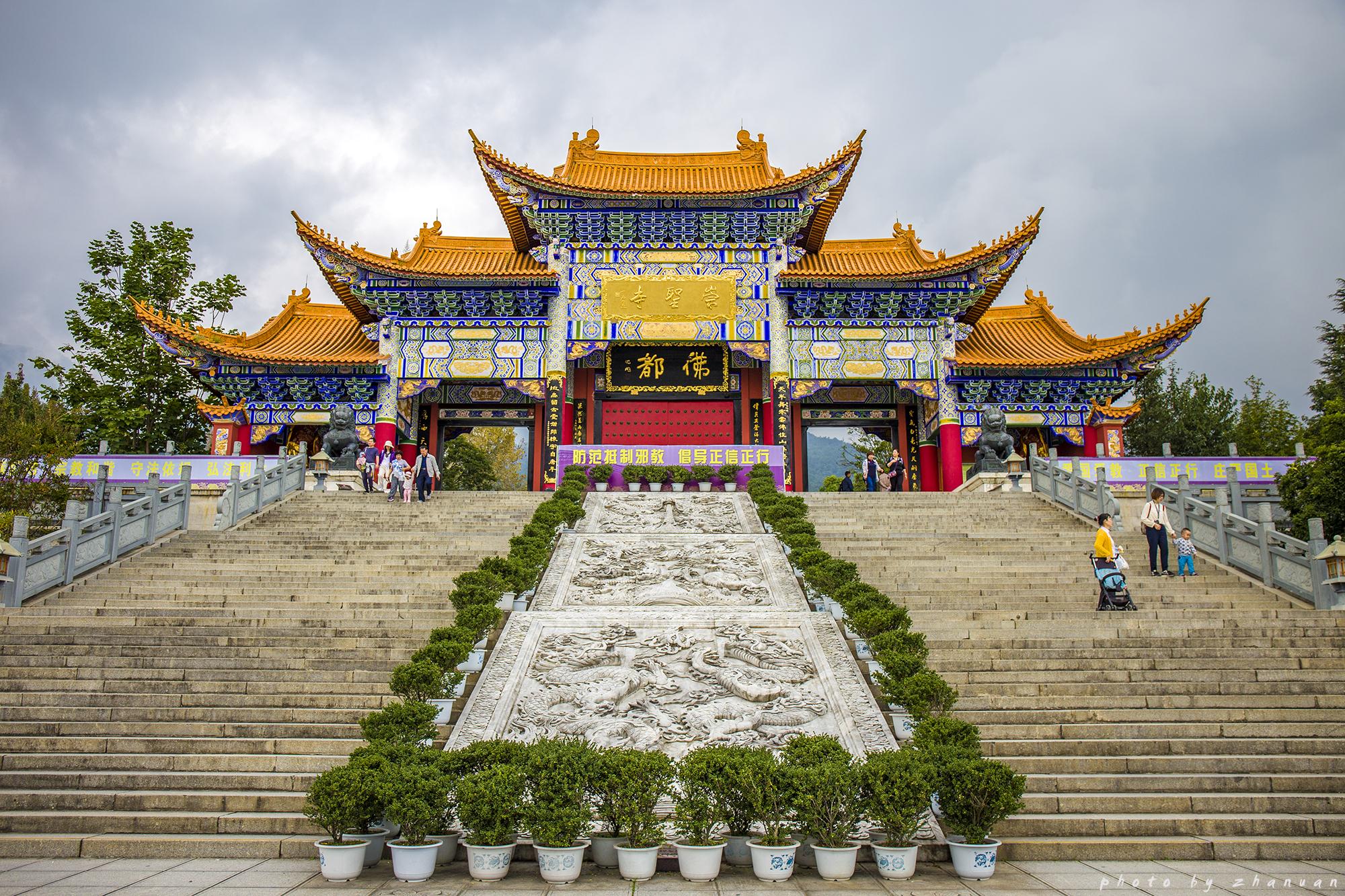 闯入金庸笔下的天龙寺,缘何9位帝王出家于此?