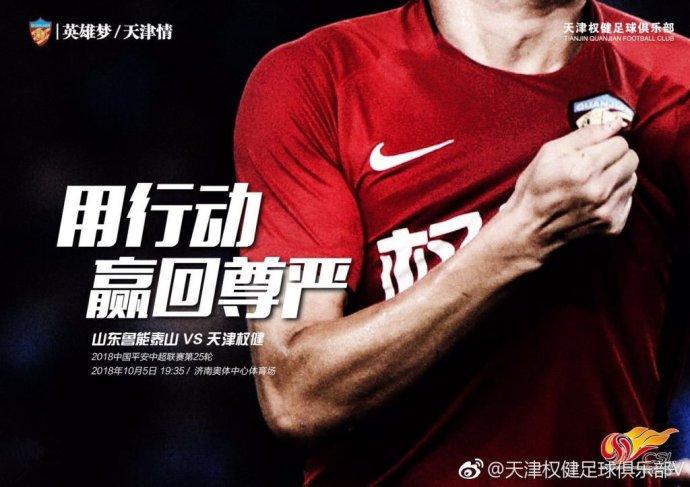 央视今日节目单 CCTV5直播NBA中国赛 5+直播中网 中超再次让路