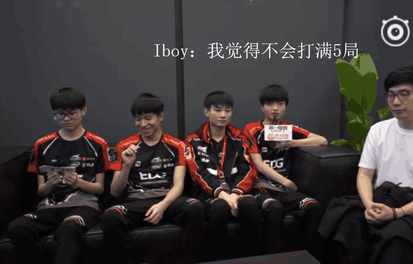 iboy预测edg对阵日本队比分, meiko跟厂长大笑嘲讽: 太谦虚了