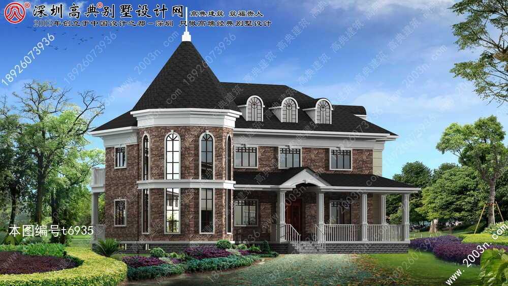 农村两层别墅设计图带多边形塔楼