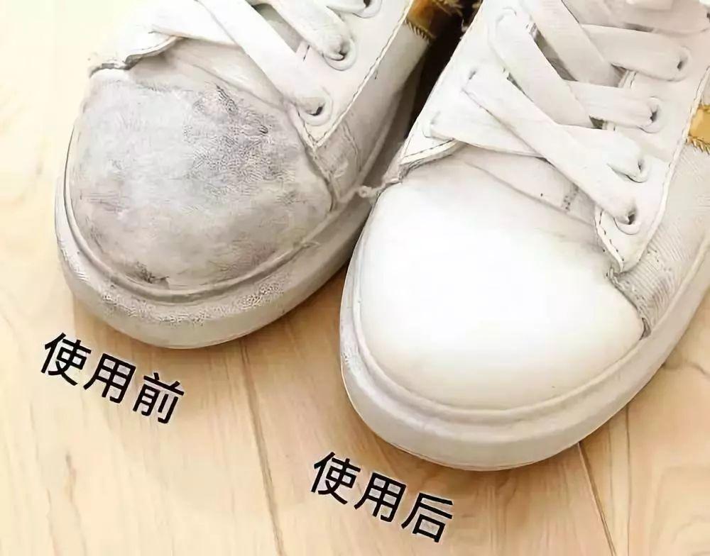 懒人必备!无需水洗,擦一擦,鞋子马上变干净