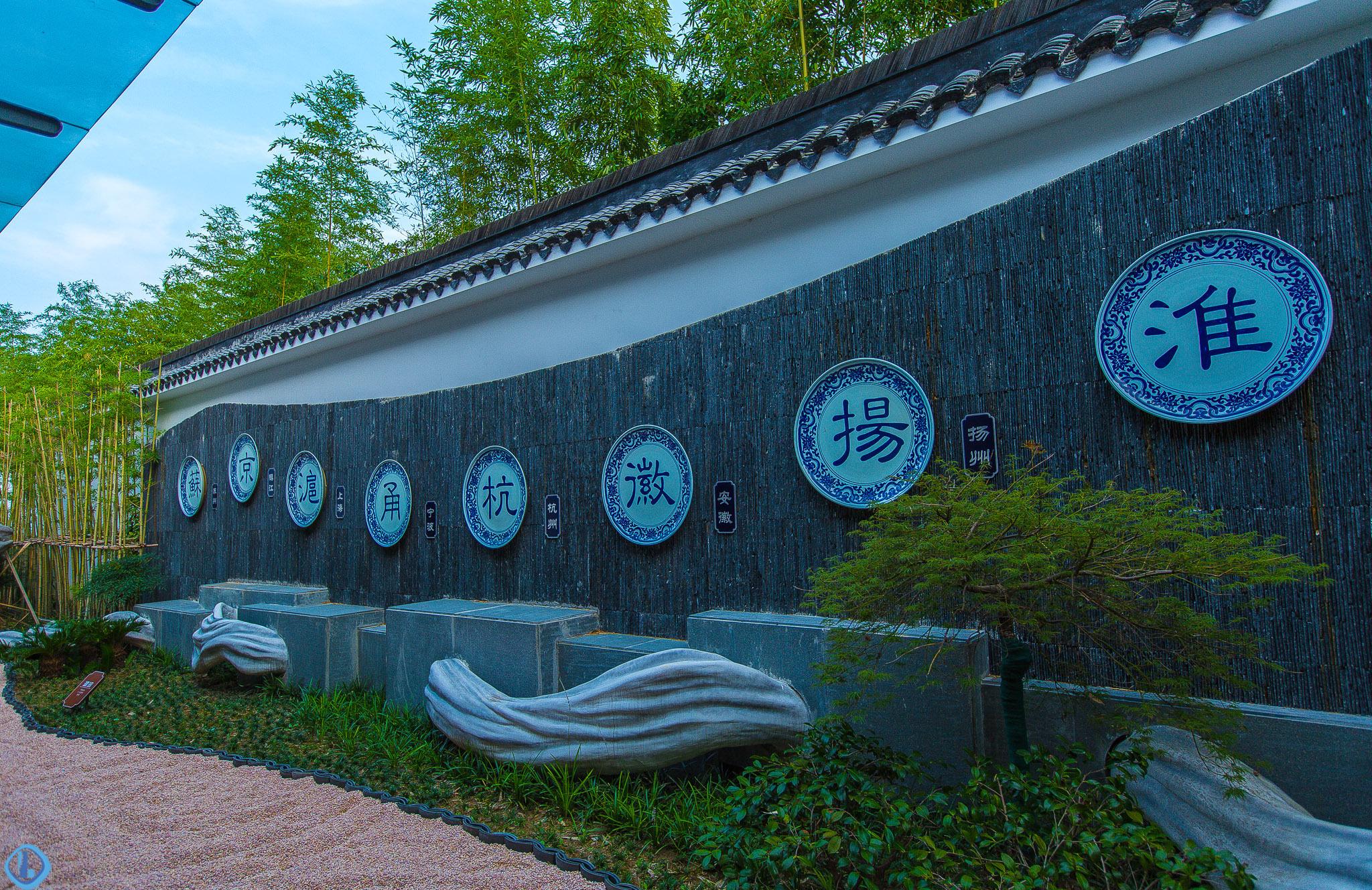 江苏淮安,有一个国内最大的以菜为主题的博物馆