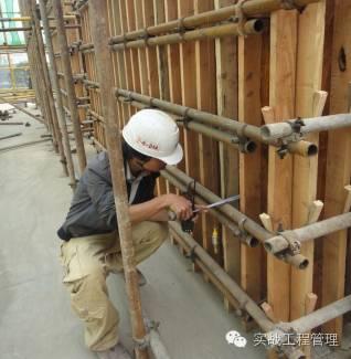 【建筑人】项目经理必懂的主体施工技巧!