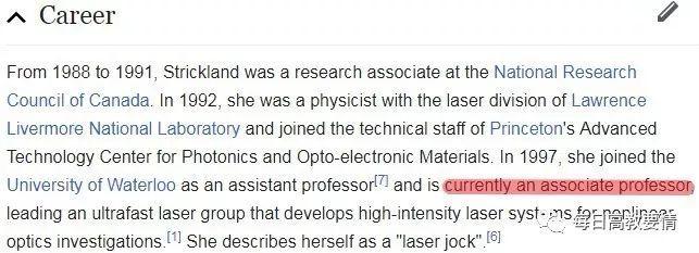 励志:59岁女副教授,如何靠1分影响因子的文章