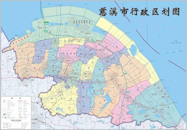 镇海区人口_要被14亿人羡慕 镇海上榜2018年全国百强区,发展潜力飙升