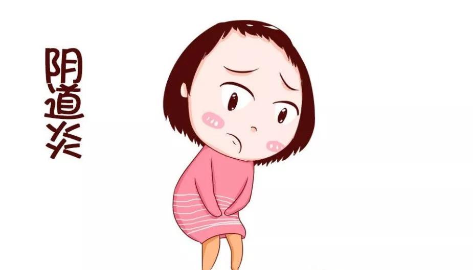 看看美女一丝不挂阴道大b图_来给大家详细剖析一下阴道炎的前世今生.