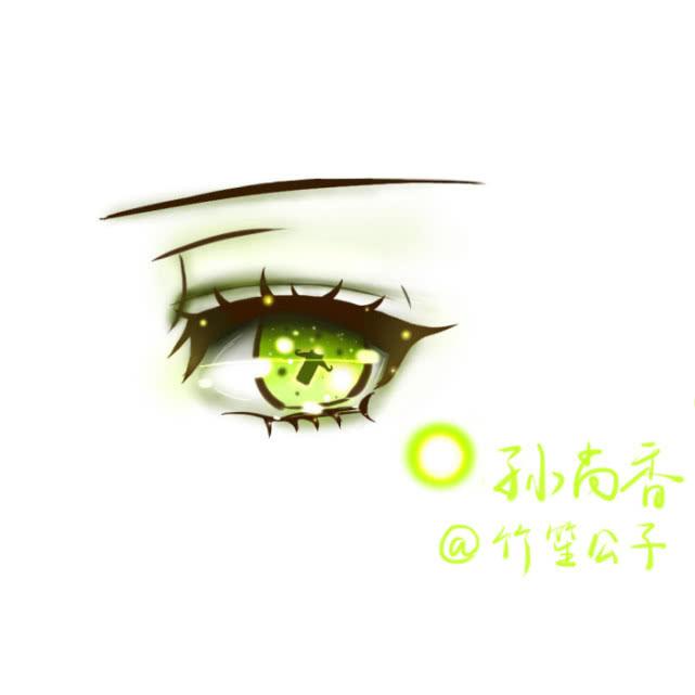 王者荣耀,竹笙公子手绘英雄眼睛图,太美了