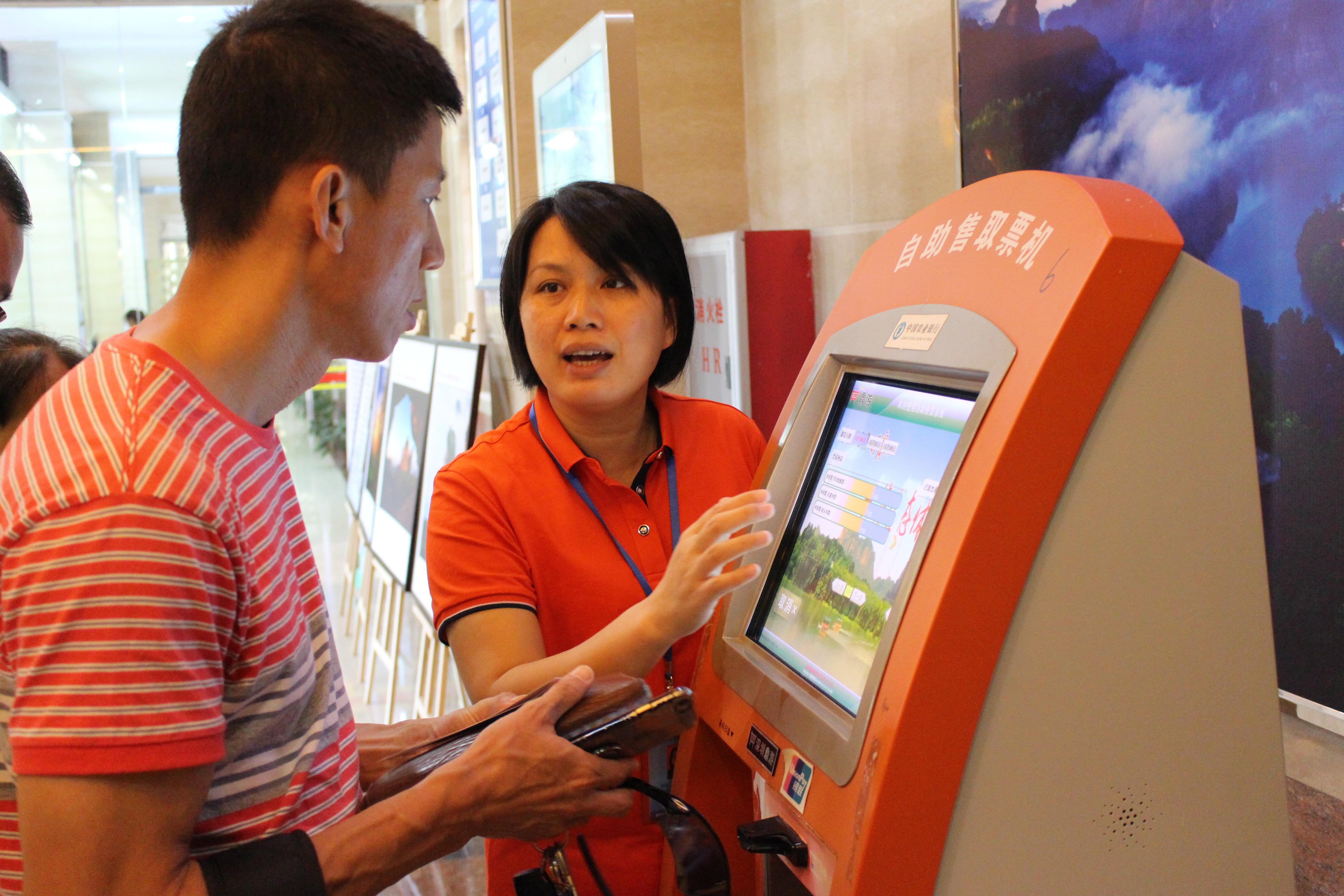 丹霞山5天接待游客近30万人次景区却井然有序全因这个系统!