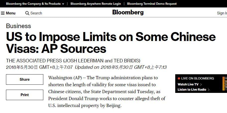 川普又整啥幺蛾子?中國學生不讓去美國留學?背后陰謀浮出水面...