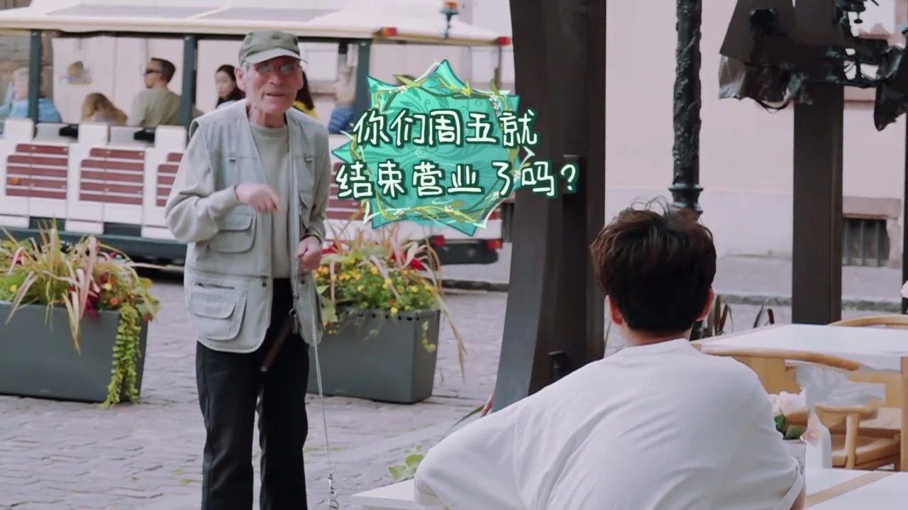 拔萝卜中老爷爷简笔画
