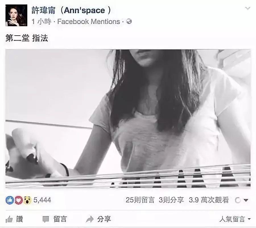继孙俪之后,女星许玮甯私下学古筝,宋雨琦弹奏古筝惊呆韩国人