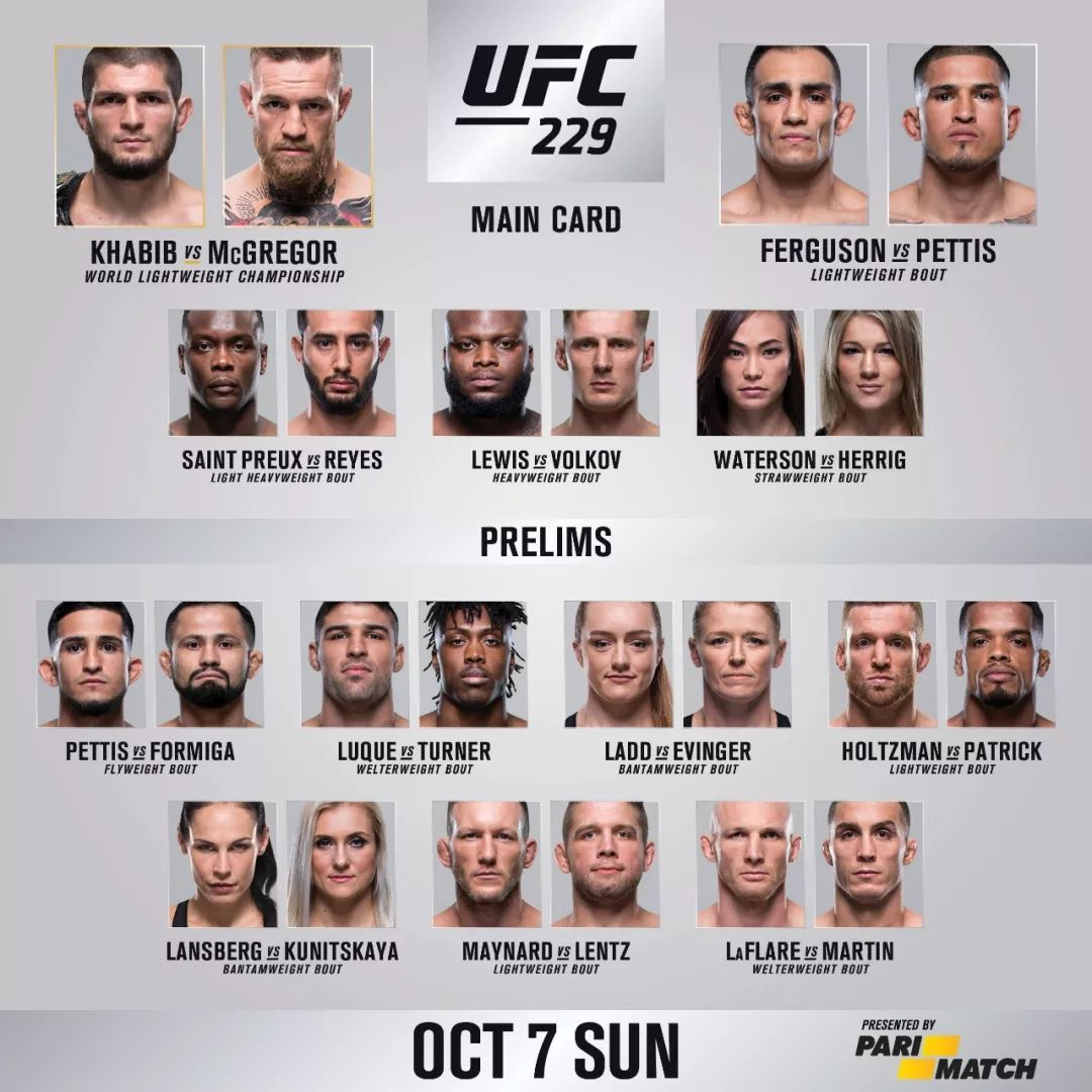诸神的战争_|_我本沉默三皇传说版_UFC229前瞻