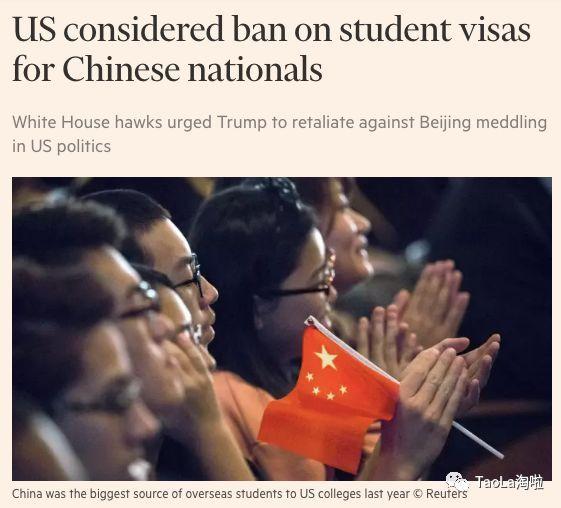 川普又整啥幺蛾子?中国学生不让去美国留学?背后阴谋浮出水面..