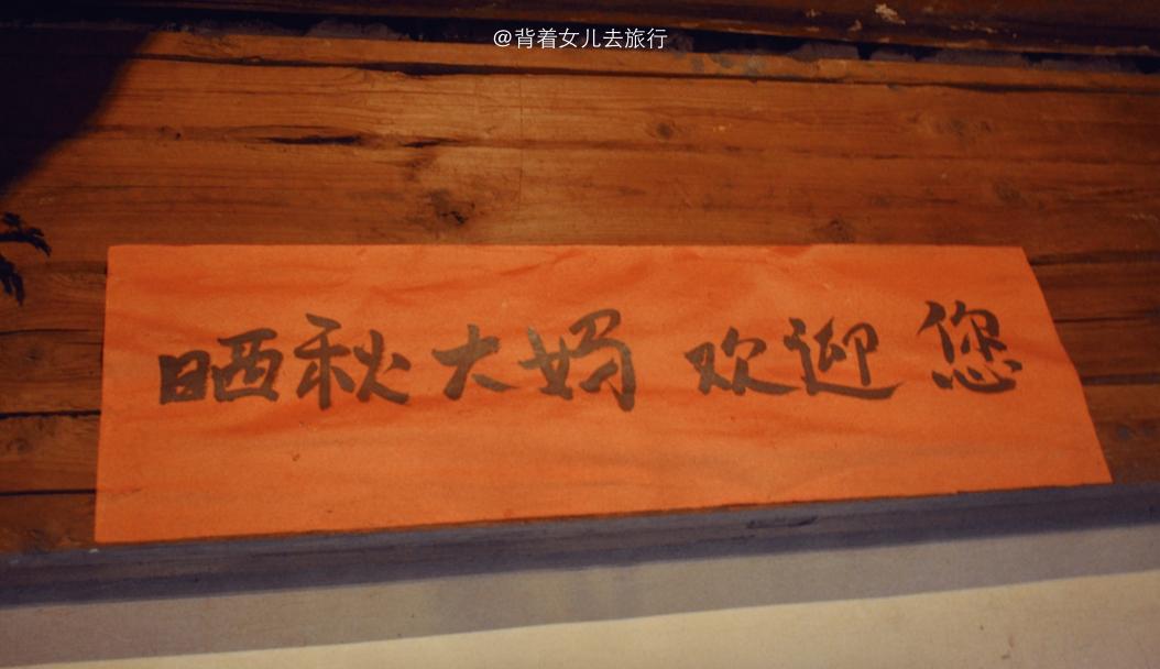 """中国最美大妈:用双手""""晒""""出5A级景区,背后辛苦无人知晓"""