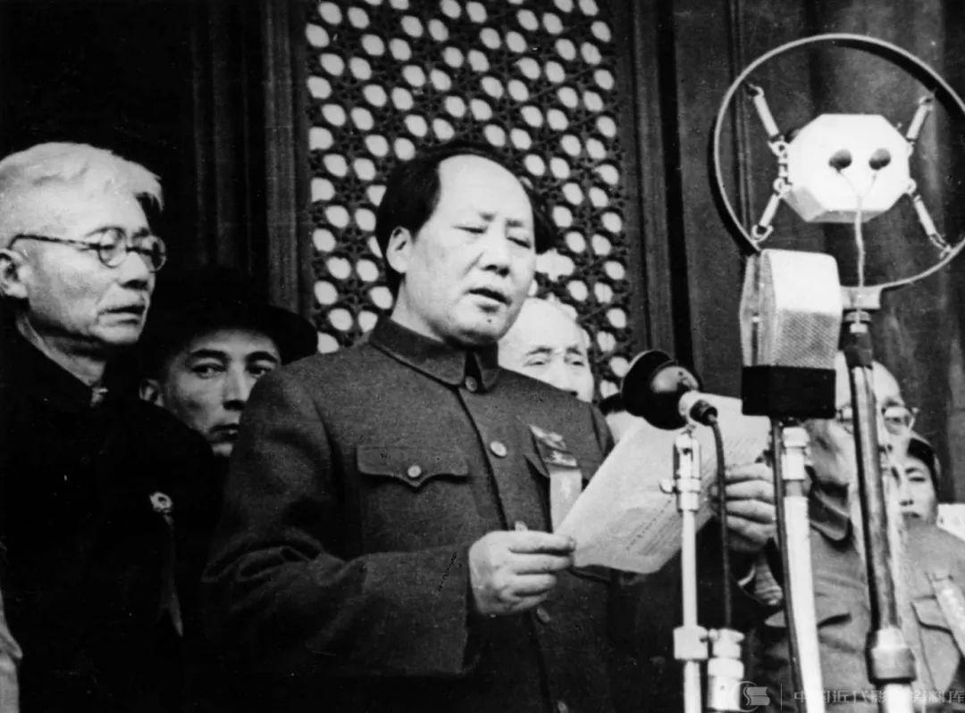 这个北京不能忘记的时刻 中华人民共和国开国大典在天安门广场举行 毛