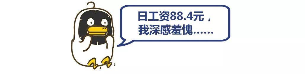 腾讯广东麻将正版