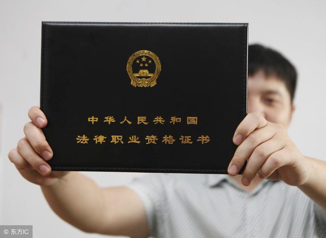 http://www.jiaokaotong.cn/sifakaoshi/315179.html
