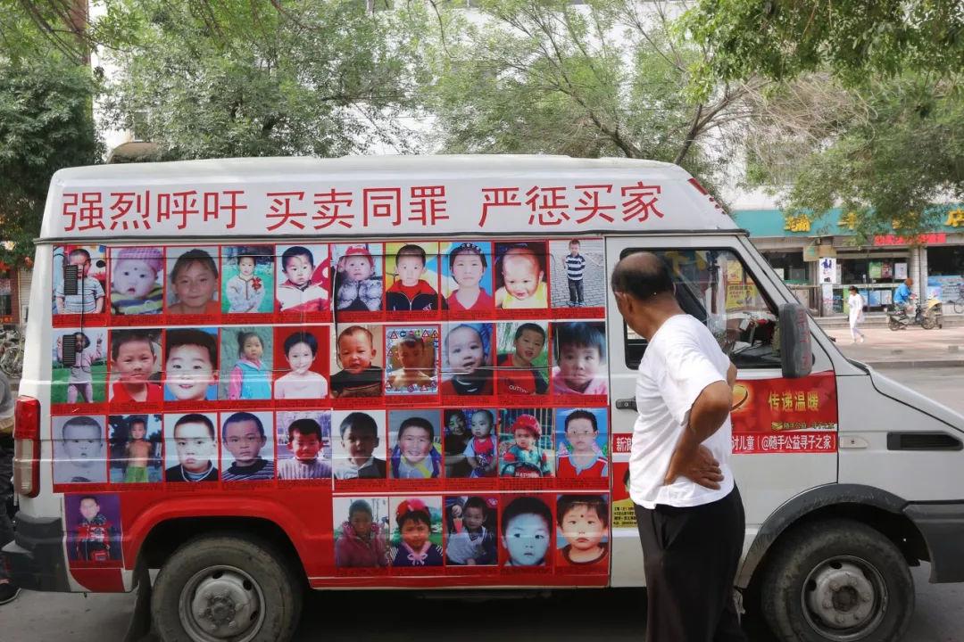 """北京商場""""搶孩子""""是誤會,但打擊人販子仍須重錘"""