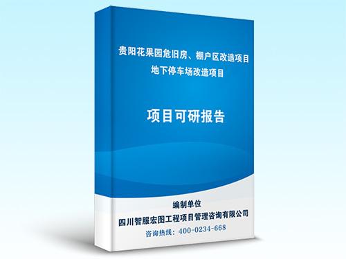 台湾企业排行_中国保险100强企业排名台湾五十强企业排名
