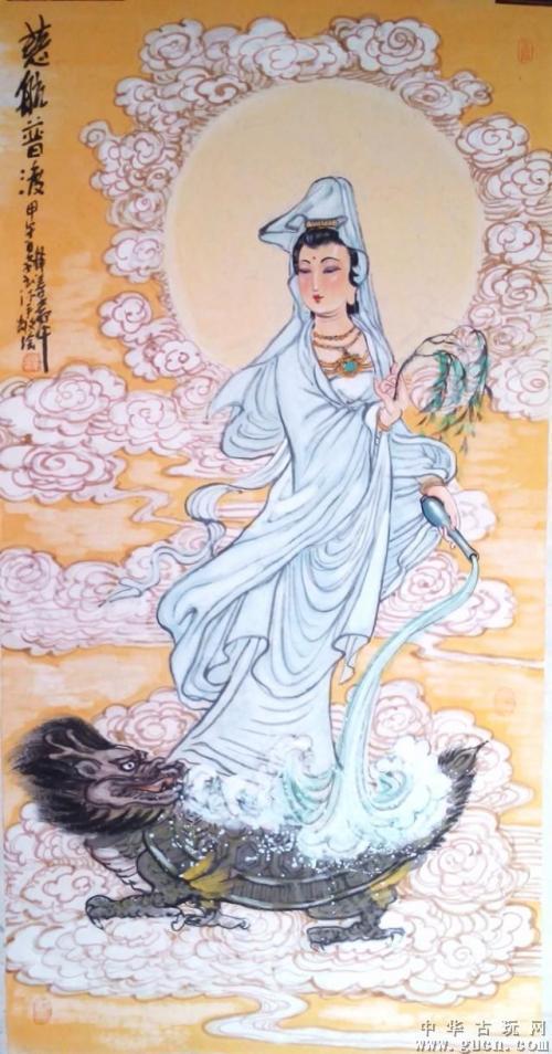 佛教图片大全 观世音菩萨