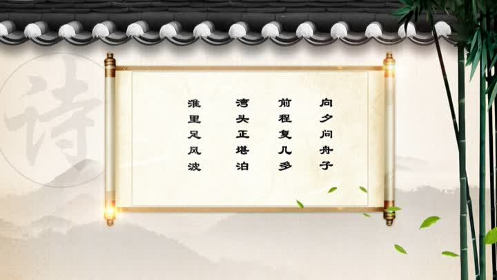 """千年运河·诗意扬州(二)湾头:""""堪泊""""小镇方兴未艾"""